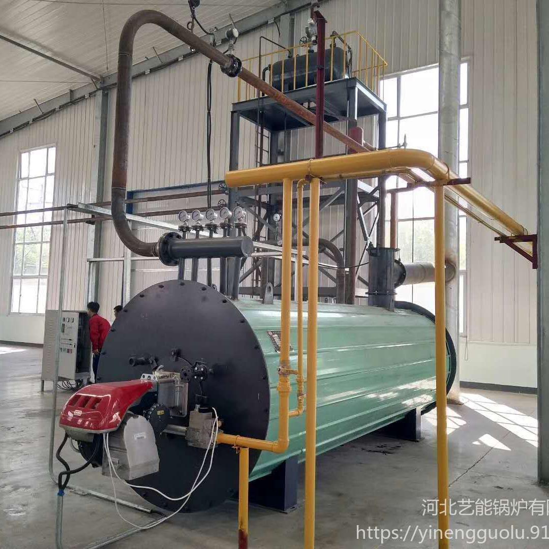 导热油炉 导热油锅炉 低氮节能 艺能锅炉 1吨-50吨 型号全 价格优惠