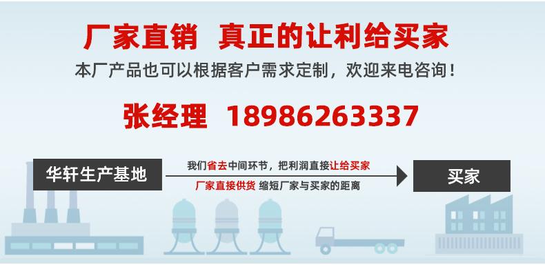 KH-6保坍母液 聚羧酸减水剂母液 商砼站用减水剂母液一吨价格示例图8
