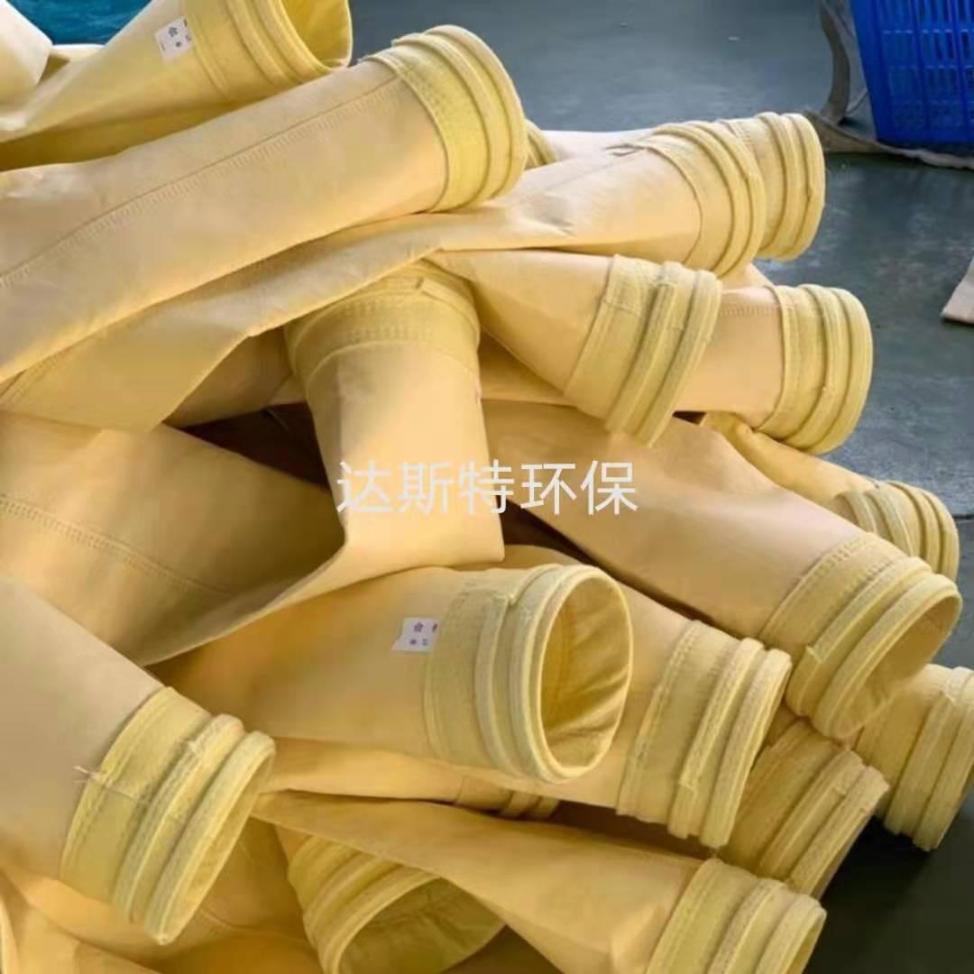 陶瓷廠除塵器布袋 氟美斯耐高溫布袋 鋼鐵廠除塵布袋 江蘇達斯特環保