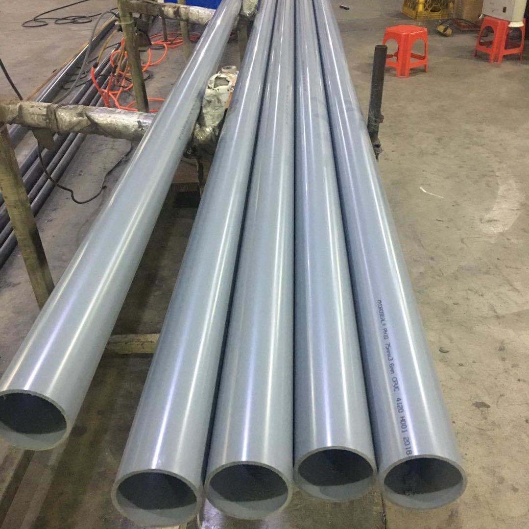 章丘熱電廠用   興昊牌  Dn25   cpvc化工管   耐高溫pvc管材   pvc-c化工管件