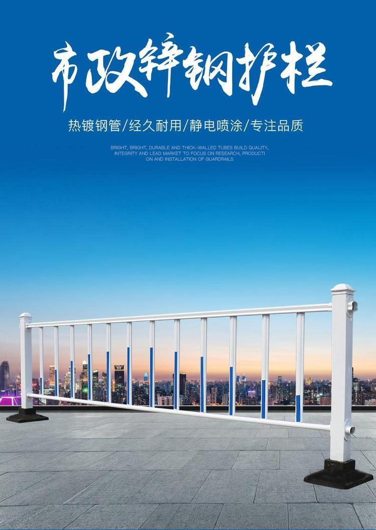 朔州 锌钢护栏 道路安全护栏 隔离栏杆 现货直供示例图1