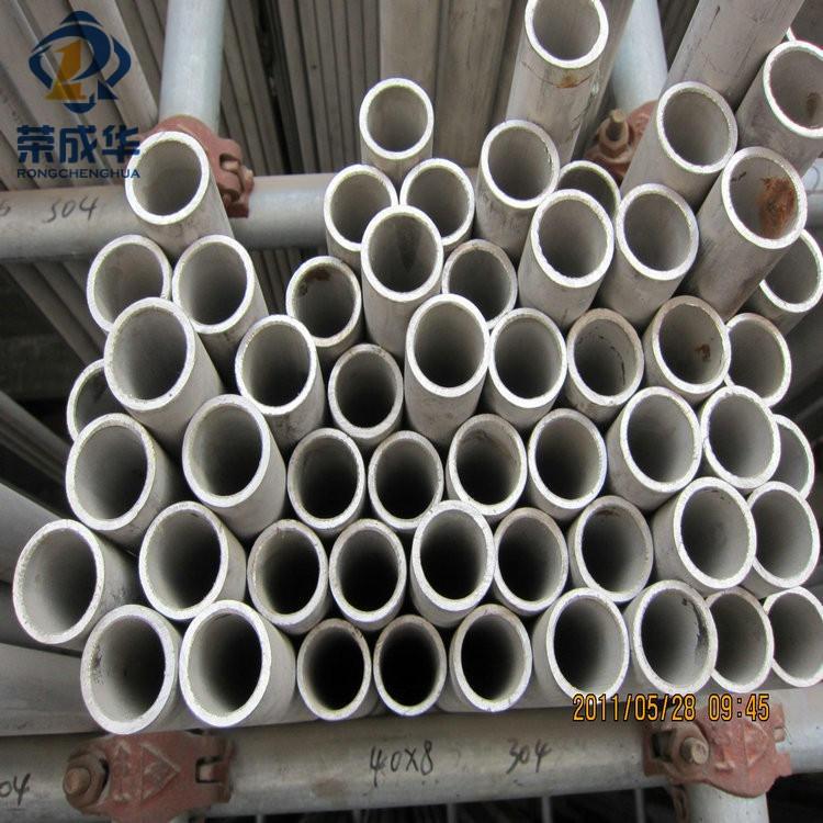 304不銹鋼管 201不銹鋼管 鋼管廠家 榮成華 廠家供應