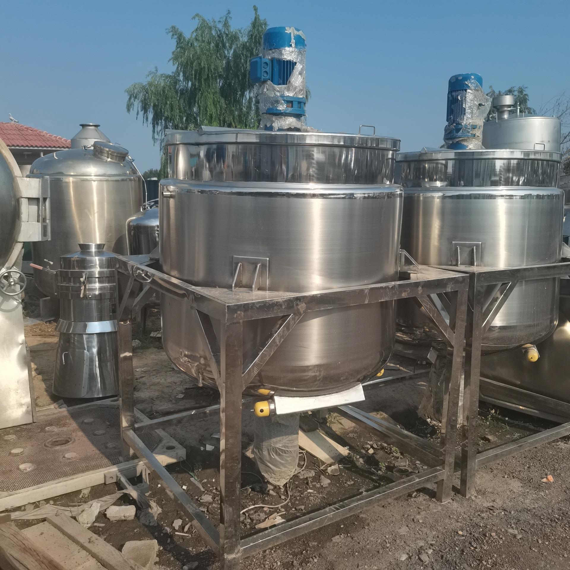 乳化罐 不銹鋼乳化罐 攪拌罐眾鋼多種型號