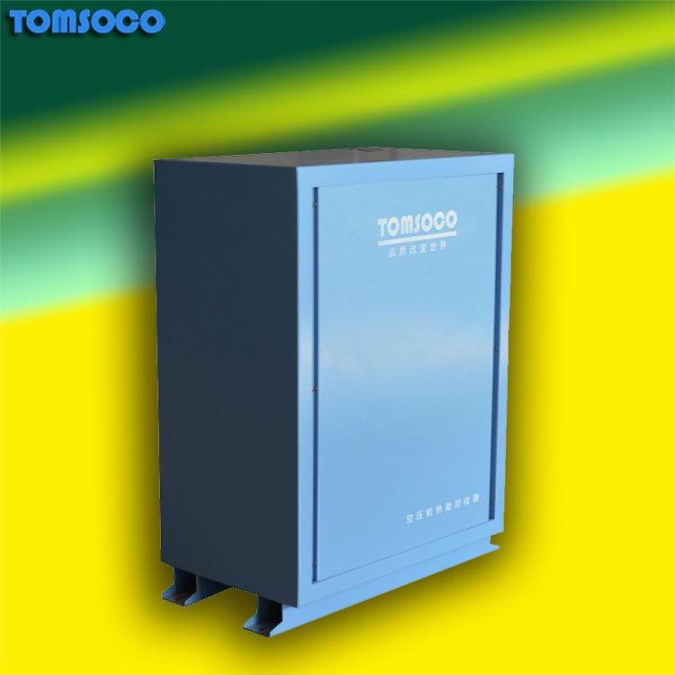 卡谷37KW空壓機熱能轉換機 空壓機余熱回收工作原理 空壓機余熱回收廠家直銷 質量保障