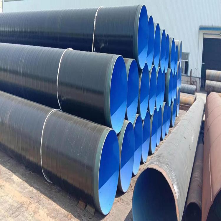 友通管道 高位水池工程用tpep防腐焊管 大口徑加強級防腐焊管