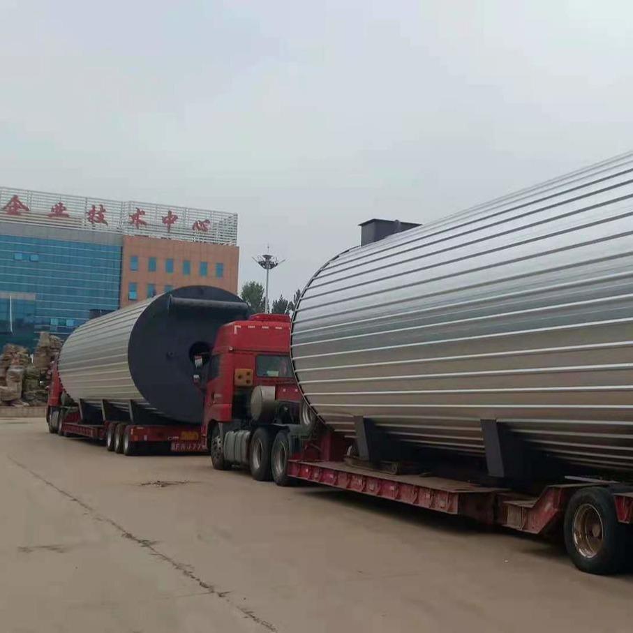 节能 低氮排放  导热油锅炉 厂家供应 60-3000万大卡 艺能锅炉