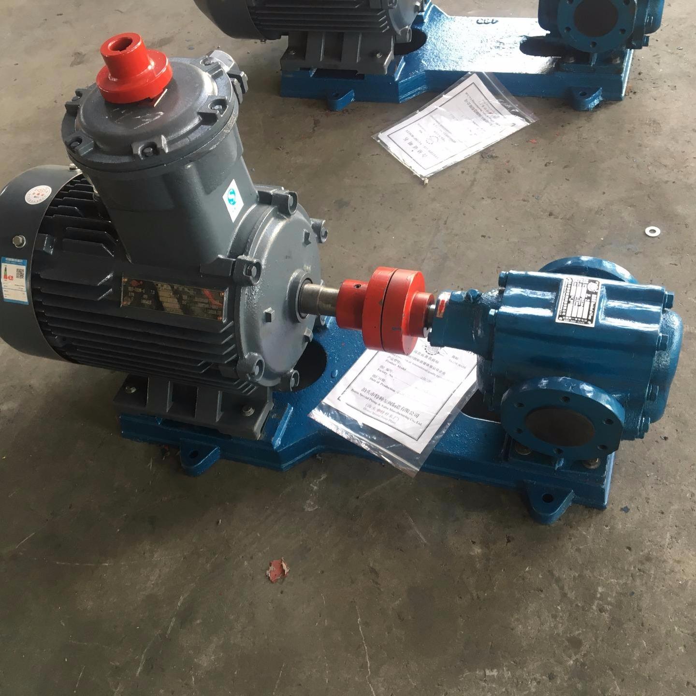 泊泵供應 電動油泵 循環油泵 ZYB-483.3重油泵 電動循環油泵 輸油重油泵