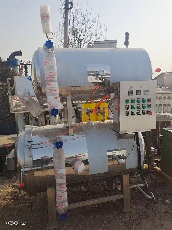 高溫殺菌鍋 二手蒸汽殺菌鍋 釜式 長期提供