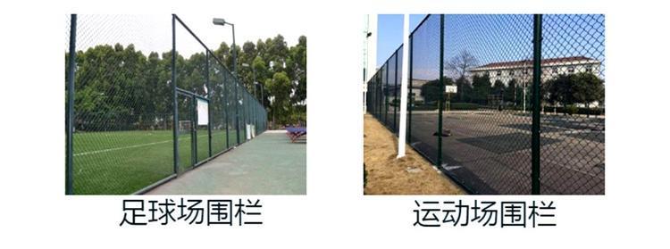 菏泽 小区球场 公园球场围栏网 学校篮球场防护网 加工定制 可上门量尺示例图3